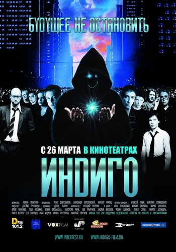 http://cinema.rin.ru/poster/37977.jpg